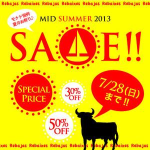 2013_summer_sale_4