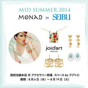201408_seibu_pop