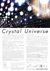 Crystaluniverse_2