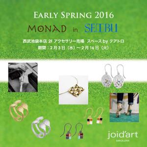 201602_seibu_pop