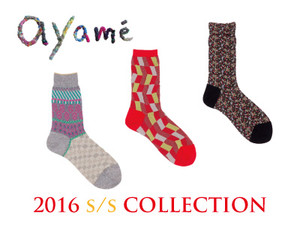 Ayame_ss16_collection_1