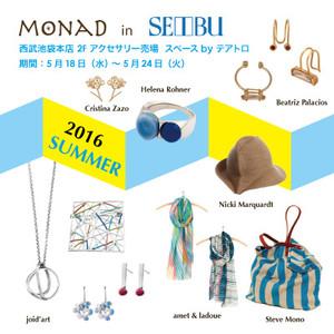201605_seibu_pop