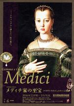 Medici_1