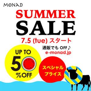 2016_summer_sale_pop