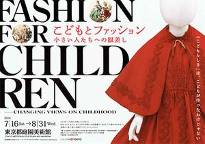 Children_1