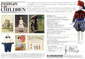 Children_2