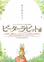 Peterrabbit_1