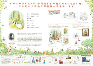 Peterrabbit_4