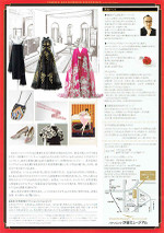 Fashionandinteriordecoration_2