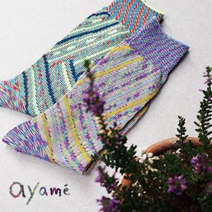 Ayame_chameleon