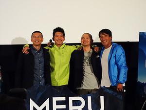 Meru_japanpremier