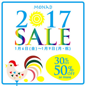 Blog_2017wintersale_pop_1