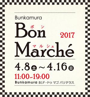 Bunkamura370x343