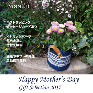 2017_mothersday_pop