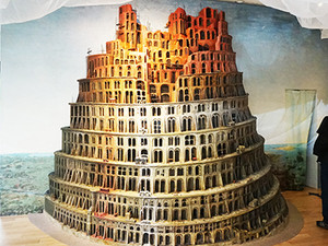 Babel_3