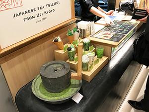 Tsujiri_2