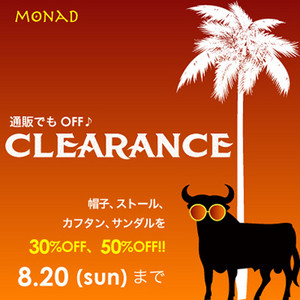2017ss_clearance_pop