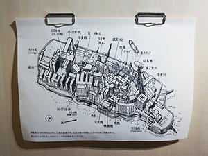 Uzonishiyama_2
