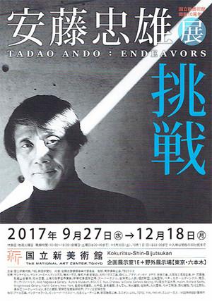 Ando_1