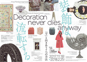 Decoration_1