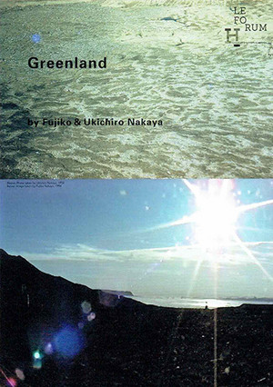 Greenland_1