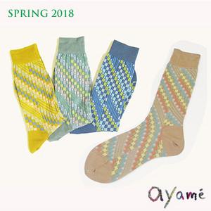 Ayame18_2