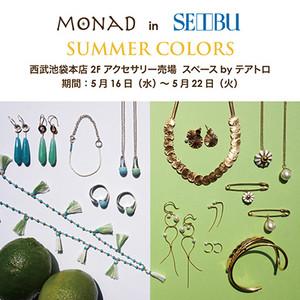 201805_seibu_pop
