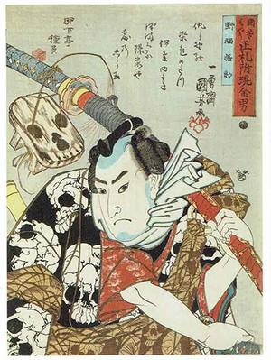 Edonoaku2018_3