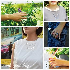 Cooljewelry