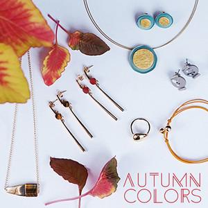 Autumncolors2018