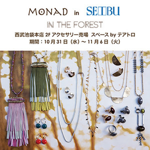 Blog_pop_seibu1810