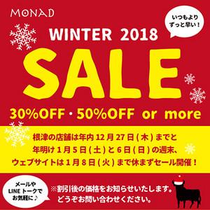 201819_winter_sale_pop370