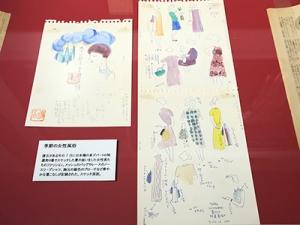 Yoshidakenkichi_4