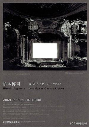Hiroshisugimoto_1