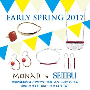 201702_seibu_pop300