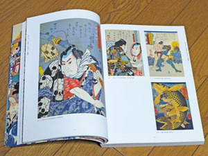 Utagawakuniyoshi2