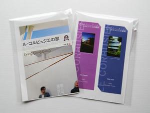 Taisei_bookmark
