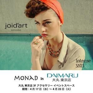 2013_daimaru