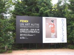 Fendi_4