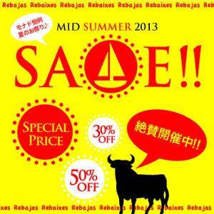 2013_summer_sale_2