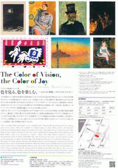 Color_2