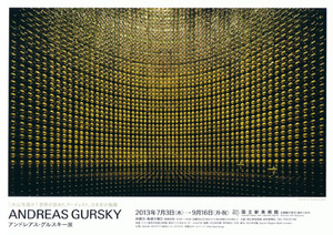Andreas_gursky_1