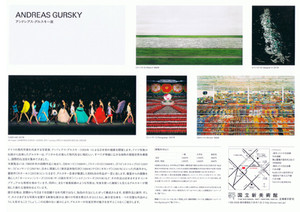 Andreas_gursky_2