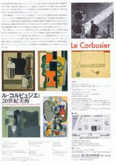 Le_corbusier_3