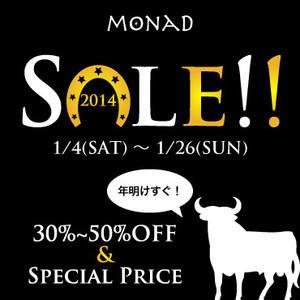 2014sale_pop_1