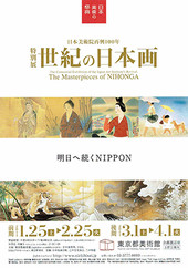 Nihonga_1
