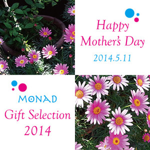2014_mothersday_pop