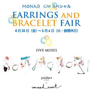 14ss_earrings_bracelet_pop