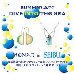 201405_seibu_pop
