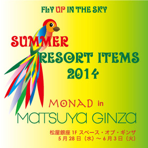 2014_matsuya_resort_pop